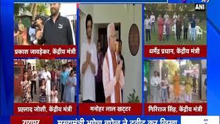 Janata Curfew || कोरोना वीरों के लिए BJP Leaders ने भी बजाई ताली- घंटी, कर्मवीरों को दी बधाई