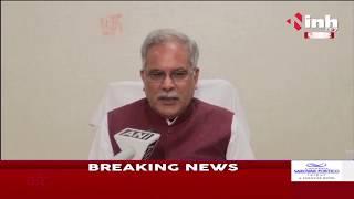 Corona Alert in Chhattisgarh || CM Bhupesh Baghel ने लॉकडाउन में जनता से की अपील, जो जहां है वही रहे