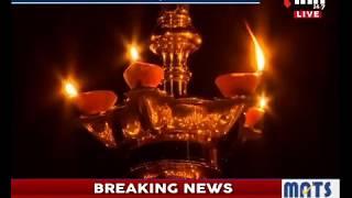 Corona Alert in India || कॉरोना के खिलाफ एकजुट हुआ देश, घरों के बाहर दीप जलाकर फोड़े पटाखे