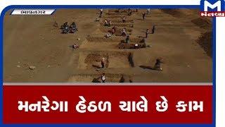 Bhavnagar : એક લાખ લોકોને મળે છે રોજગારી