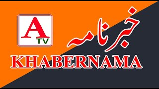 A Tv KHABERNAMA 29 May 2020