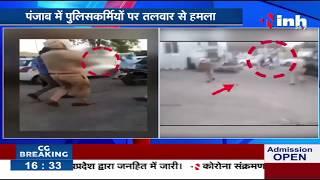 Corona Alert Lockdown Punjab || Patiala में निहंग' ने पुलिस पर बोला हमला, ASI का काटा हाथ