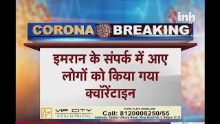 Corona Virus Update || Corona Alert in Madhya Pradesh में Corona Virus से तीसरी मौत