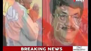 Madhya Pradesh Political Crisis || क्या प्रदेश में फिर होगी सियासत तेज ?