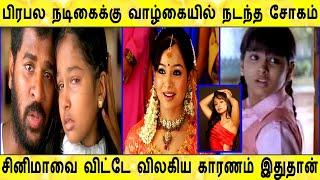 என்னையும் அட்ஜெஸ்ட் பண்ணிக்க சொன்னாக பிரபல நடிகை பகீர் தகவல் | Kalyani | Poornitha | KollyWood