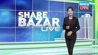 Share Bazar  ने खोई बढ़त | आज गिरावट के साथ सेंसेक्स-निफ्टी की शुरुआत  |#DBLIVE