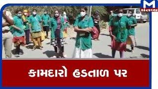 Valsad : ગુંદલાવ GIDCમાં કામદારોની હડતાળ