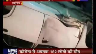 Lucknow Road Accident | तेज रफ्तार कारों की भिड़ंत, हादसे में 3 लोग गंभीर घायल