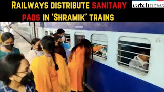 Menstrual Hygiene Day: Indian Railways Distribute Sanitary Pads In 'Shramik' Trains | Catch News