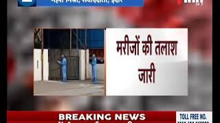 Corona Outbreak India || Corona Alert in Madhya Pradesh Quarantine Center से भागे 5 मरीज