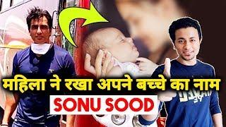 Mirgant Woman Names Her Newborn Son Sonu Sood; Here's How Sonu Sood Reacted