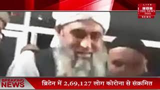 चारों तरफ से घिर सकते हैं Maulana Saad, CBI भी शिकंजा कसने की तैयारी में