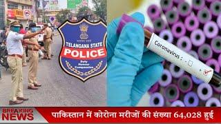 Hyderabad News Ghmc क्षेत्र में 9 के लगभग पुलिसकर्मी करना की चपेट में