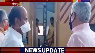 Jodhpur - केन्द्रीय मंत्री Gajendra Singh Shekhawat ने की श्रमिक ट्रेन की अगवानी