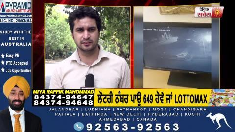 Cricketer Gautam Gambhir की Luxury कार हुई चोरी ,घटना CCTV कैद