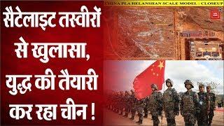 Ladakh Border Tension: LAC की Satellite तस्वीरों से खुलासा, क्या India से युद्ध की तैयारी में China?