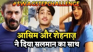 Asim Riaz And Shehnaz Gill SUPPORTS Salman Khan | #SwagStepChallenge