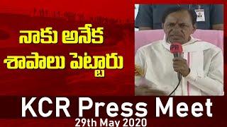 నాకు అనేక శాపాలు పెట్టారు | KCR Emotional Speech | KCR Press Meet Live Today | Telangana News