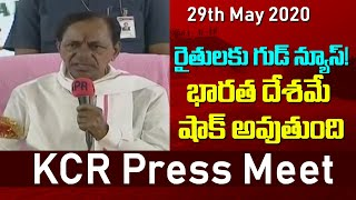 రైతులకు గుడ్ న్యూస్ | KCR Announce Good News To Former's | Telangana News | Top Telugu TV