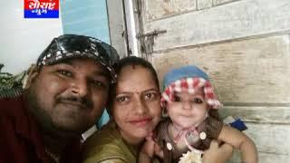જેસાણી પરિવારની સુપુત્રી રાશિનો આજે જન્મ દિવસ