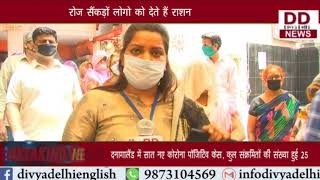 सोहम श्री गुरु रविदास प्रवचन धाम मंदिर द्वारा राहत सामग्री वितरित की गई || Divya Delhi News