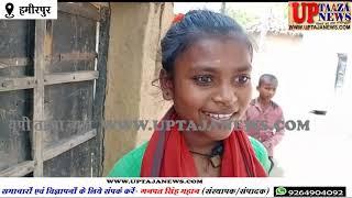 हमीरपुर में नालियों का पता नहीं, सड़कों पर बह रहा गंदा पानी