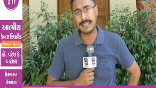 ABTAK NEWS 26-5-2020 | ABTAK MEDIA