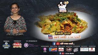 LIVE | Abtak Delicious Rasthal | Healthy Fara | Episode-28 | Abtak Special