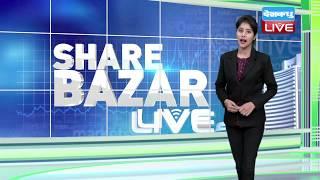 Share Bazar  में तेजी लौटी | सेंसेक्स 224 अंक चढ़ा, निफ्टी 9,550 अंक के पार |#DBLIVE