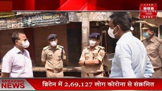 Bulandshahr/जिलाधिकारी, वरिष्ठ पुलिस अधीक्षक ने लॉकडाउन की स्थिति का जायजा लेने के लिए निरीक्षण किया