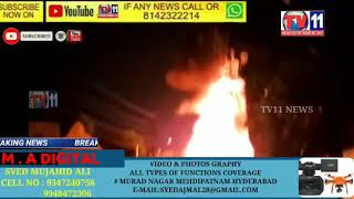 TRANSFORMER CAUGHT FIRE IN SALALA AREA OLD CITY HYDERABAD MIDNIGHT