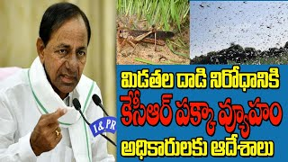 CM KCR CRITICAL PLAN On Medathalu Effect | CM KCR Live | Telangana News | Top Telugu TV