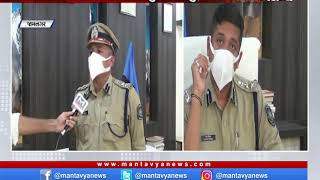 Jamnagar: શહેરમાં લોકડાઉન અંગે શું છે એસ.પીનો મત