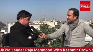 JKPM Secretary Raja Mehmood Iqbal With Kashmir Crown
