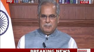 Corona Alert in Chhattisgarh || Corona Virus Lockdown Extension CM Bhupesh Baghel का संबोधन