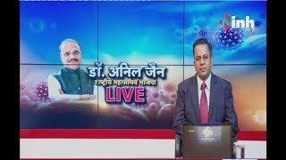 Charcha Chief Editor Dr Himanshu Dwivedi के साथ    BJP National General Secretary Dr.Anil Jain