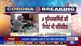 Corona Outbreak India || Corona Virus in MP Bhopal में मिले 11 Corona Positive मरीज