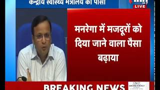 Corona Outbreak India || Health Ministry of India की Press Conference, देश में 17265 केस