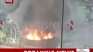 Chhattisgarh News    Bhilai Steel Plant में भीषण लगी आग, पहुंची फायर ब्रिगेड