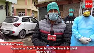 #Coronavirus: Door To Door Survey Continue In Medical Block Kreeri