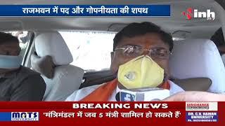 Shivraj Government Cabinet Expansion || Cabinet Minister Kamal Patel ने INH 24 X 7 से की खास बातचीत