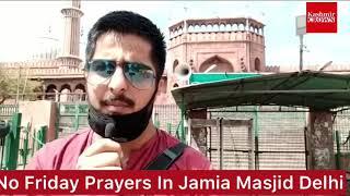 #Coronavirus:No Friday Prayers In Delhi Jamia Masjid Amid Coronavirus Shutdown