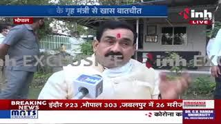 Madhya Pradesh || BJP Leader Narottam Mishra Special Interview with INH 24 X 7
