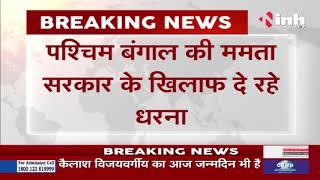 Madhya Pradesh News    BJP National General Secretary Kailash Vijayvargiya धरने पर बैठे