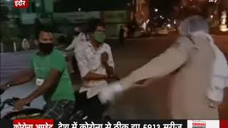 Corona Virus News Indore MP || Lockdown को लेकर Indore Police सख्त
