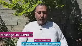 COVID19 Message