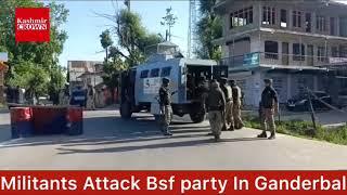#BreakingNews|Watch Militants Attack On Bsf Party In Gamdebal