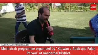 Mushairah programme organised by ' Karwan e Adab and Falak parwaz at Ganderbal District