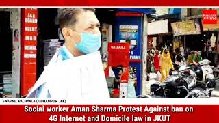 Social worker Aman Sharma Protest Against ban on  4G Internet and Domicile law in JKUT