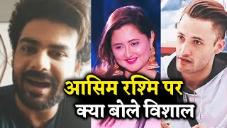 Vishal Aditya Singh TALKS On Chat With Rashmi And Asim In Lockdown | Exclusive Interview